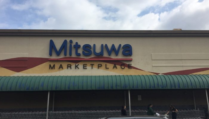 Mitsuwa Marketplace, Little Japan in New Jersey